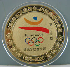1992 Barcelona Olympic Commemorate Gold Colour Badge Coin