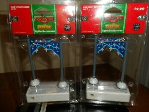 LOT OF LEMAX COVENTRY COVE LIGHTED ACCESSORIES STAR STREET BANNER 2