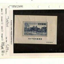 JAPAN #519a 24y  Phoenix hall Byodin Temple, souvenir sheet of 1 NH (mb15