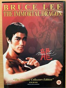 Bruce Lee Immortal Dragon DVD 1997 Hong Kong Biographical Documentary Movie
