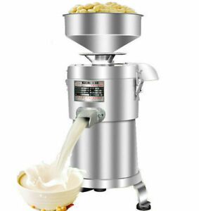 1100W Soybean Grinding Machine Soymilk Machine Soy Bean Pulping Milk Machine