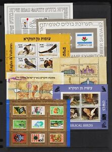 Israel - 11 different souvenir sheets, cat. $ 42.75