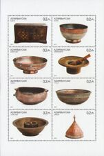 2017 Azerbaijan Cultures & Ethnicities Copper Handicrafts Mnh