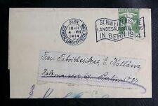 TIMBRES DE SUISSE : LANDESAUSSTELLUNG 1914 SUR 5 RAPPEN VERT BANDE POUR JOURNAUX