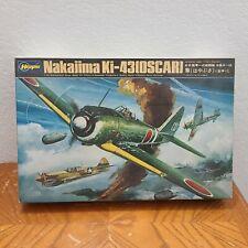 Hasegawa 1/32 Nakajima Ki-43 Oscar Japanese Army Fighter Plastic Model Kit