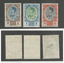 Thailand, Postage Stamp, #358, 359-360 Mint LH, 1961-68