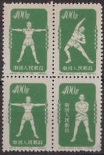 Mint Hinged George VI (1936-1952) Era Chinese Stamps