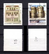 Greece 1988 Used 5 + 10 Dr stamps with number underprint