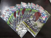 Pokemon card SM9a Night Unison Booster ナイトユニゾン 10Pack Japanese
