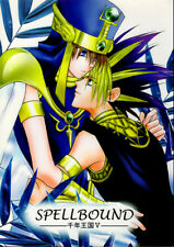 YuGiOh! Duel Monsters BL Doujinshi Comic Yami Yugi x Seto Kaiba Spellbound 1 MK5