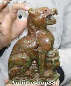Unique Jade Naturel Sculpture Fengshui Dragon Pixiu Brave troupes Bête Statue