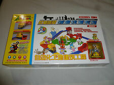 BOXED HOWIE & LANDAU PLASTIC RAILWAY ATTOP TOYS 8816 GREATDREAMS CARTOON CHINESE