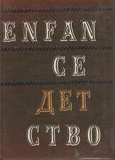 Enfance  Maxime Gorki   Club Des Amis Du Livre