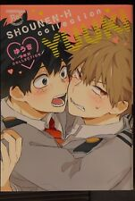 JAPAN Yuuki manga: Shounen-H Collection (My Hero Academia Yaoi,Boys Love manga)
