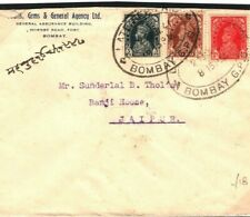 INDIA Cover LATE MAIL Bombay Jaipur 1941{samwells-covers} SD17