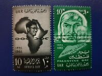 UAR (United Arab republic) - 1961 - Palestine & Africa Day  - stamps  - MNH