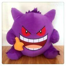 BANPRESTO Pokemon Plush Doll Mogu Mogu Time Big Gengar 38cm