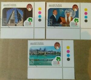 World Urban Forum UNO Ban KI Moon bridge windmill SPECIMEN MNH Bahrain