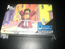 DRAGON BALL Z PULL PACK PART 27 FULL REGULAR 36 CARDS SET