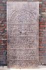 Vintage Tribal Relief Carving Wall Panel,Barn Door,Sculpture,Wall Hanging 84x40
