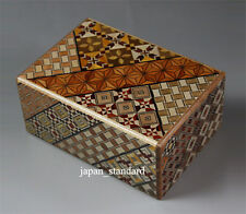 21 Step Japanese Puzzle Box Secret Yosegi Hakone 4 Sun Trick Opening Crafted M
