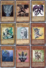 Yu-Gi-Oh Anniversary Pack YAP1 Complete Set Ultra Rare Japanese