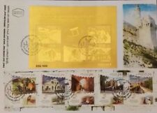 ISRAEL 2016 GOLD STAMP SHEET FDC 'TOURISM IN JERUSALEM'. ONLY 25 MADE. RARE. XF.