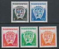 FSAT/TAAF - 2002, 1c - 20c Emblems set - MNH - SG 468/72
