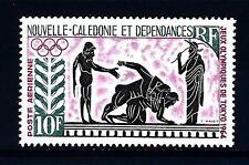 NEW CALEDONIA - NUOVA CALEDONIA - PA - 1964 - Giochi Olimpici di Tokio