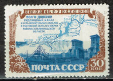 Russia Soviet Volga - Don Water Canal Lock Map stamp 1951 NH