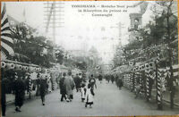 1905 Japanese Postcard: Yokohama, Parade/Procession - Prince of Connaught- Japan