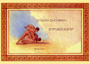 Greece Athens 1896 Summer Olympic & 1906 Games Exclusive Maxima Aspioti Postcard