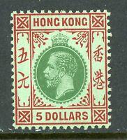 China 1925 Hong Kong $5.00 KGV Chalky Paper Wmk MSCA Scott #146 Mint Z536