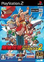 PS2 Neogeo Online Collection Garou Densetsu Battle Archives 2 Japan F/S