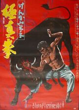 CHAMPION OF DEATH KARATE BULLFIGHTING Japanese B2 movie poster SONNY CHIBA 1977