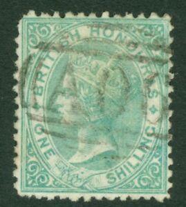 SG 10 British Honduras 1872-79 1/- green perf 12½. Very fine used CAT £48