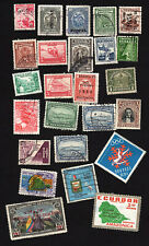 Ecuador Lot 20L Small collection of older issues. Please see photo.