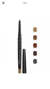 NEW IN BOX AVON ULTRA PRECISION SELF SHARPENING BROW PENCILS.*VARIOUS SHADES*