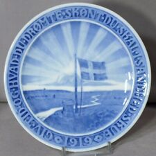 Royal Copenhagen 1919 Plate North Slesvig Reunification after Wwi #188 Sleswig
