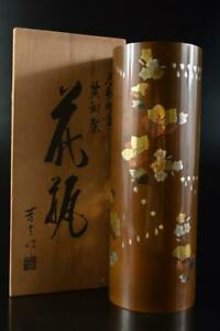 L7167: XF Japanese Copper Flower inlay FLOWER VASE Ikebana, auto w/signed box