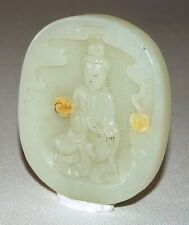 20C Chinese Nephrite Jade Carved Plaque w. Kwan Yin & Rui Scepter Motif (***)