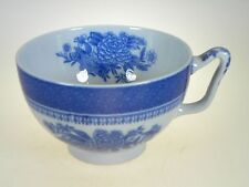 Spode Fitzhugh Blue New Stone Cup