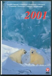 Greenland Official Year Set 2001 MNH Complete with all Stamps & Blocks + Vikings