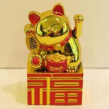 "Gold Maneki Neko Japanese Beckoning Fortune Money Lucky Cat 4""H New"