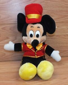 Rare Genuine Disneyland Circus Fantasy's 7 Mickey Mouse Plush Doll Only **READ**