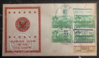1937 Uss Lamson Battle Ship USA Paquebot Us Navy cover To Norwich CT