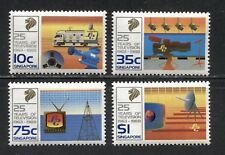 NATIONAL TELEVISION SYSTEM 25TH ANNIVERSARY ON SINGAPORE 1988  Scott 525-529 MNH