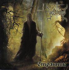 Holy Blood - The Wanderer CD,Ukraine Folk BM,KRODA