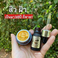 4 Pcs 2 Set Turmeric Gold Serum+ Moisturizer Herbal Cream Brightening Clear Skin