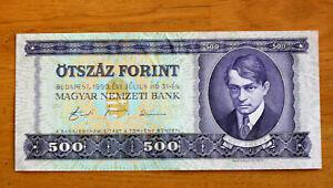 500 Forint, Bank of Hungary, 1990.